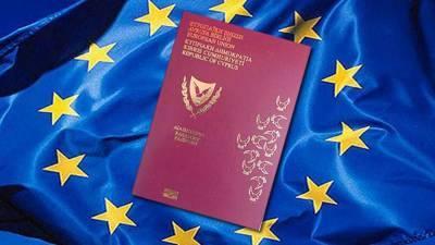 Cудебные иски против Кипра и Мальты из-за схем выдачи паспортов