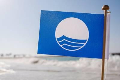 69 пляжей Кипра получили награду «Голубой флаг»