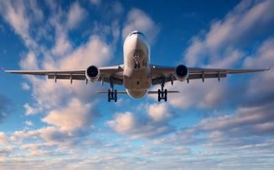 8,8 млн евро на поддержку авиаотрасли