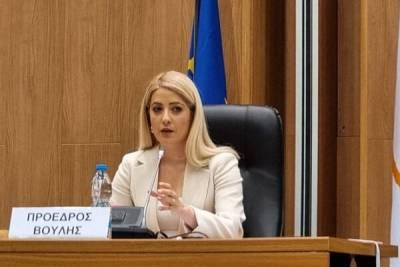 Впервые в истории вторым официальным лицом Кипра стала блондинка