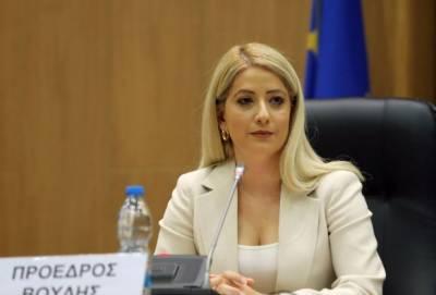 Новым спикером парламента Кипра избрана 35-летняя Аннита Димитриу
