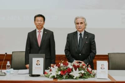 Знаменательная конференция к 50-летию китайско-кипрских отношений