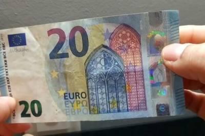 Внимание! По Лимассолу гуляют фальшивые банкноты номиналом 20 евро