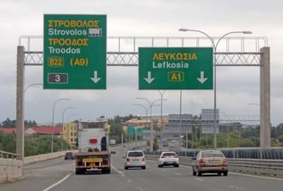 Полиция Кипра напомнила, как передвигаться по трехполосному шоссе (видео)