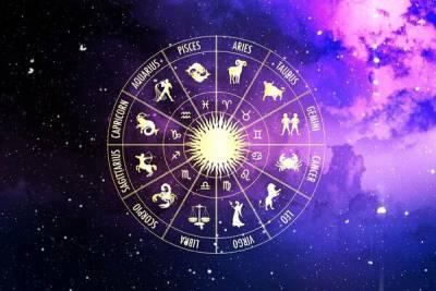 Астрологические события с 14 по 20 июня