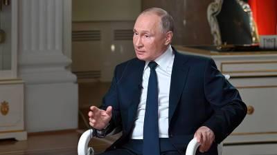 Интервью Владимира Путина телеканалу NBC. Часть I