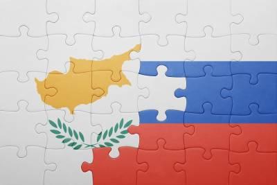 Забытое двустороннее соглашение ставит под угрозу российские инвестиции на Кипре