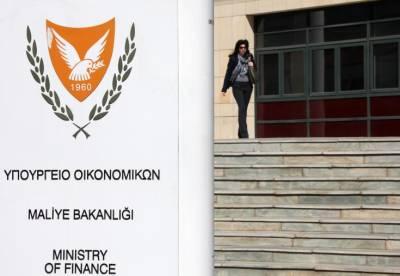 Национальный план увеличения ВВП Кипра на 7 %