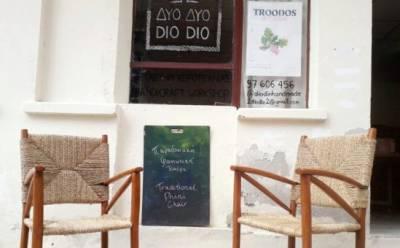 Научитесь плести традиционные кипрские стулья