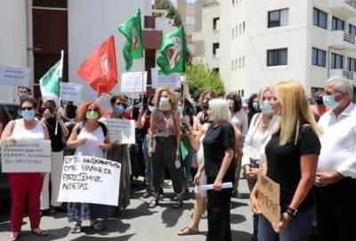Участники протеста в Никосии: «У жертв [маньяка] есть права»