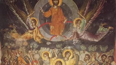 Не будем прилепляться к земному – последуем за Вознесшимся Христом!