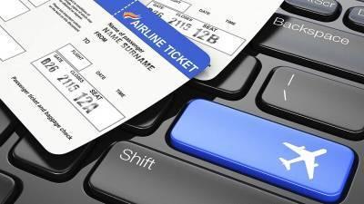 Билет на автобус в аэропорт можно будет купить онлайн