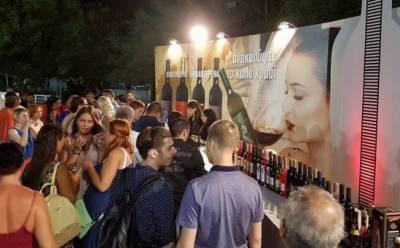 Фестиваль вина перенесли на другую дату