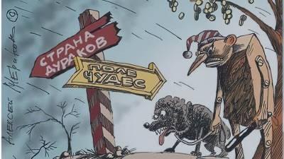 Инвестиции в Прибалтику. Welcome on the board, что в переводе на русский – «кто не спрятался, я не виноват»