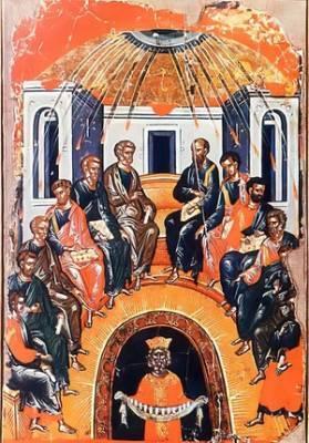 Толкование Евангелия на каждый день года.День Святой Троицы. Пятидесятница