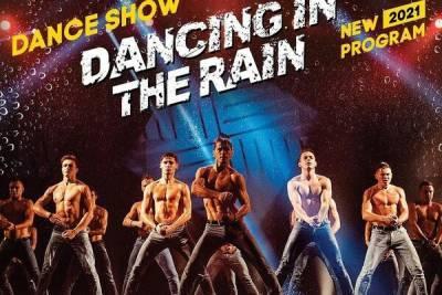 """Шоу """"Танцы под дождем"""" снова на Кипре!"""