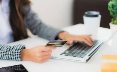 Инструкция ВК: Как оплачивать счета и штрафы через JCC Smart