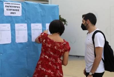 Выпускной экзамен по новогреческому языку пришла сдавать 67-летняя киприотка. Вместо дочери