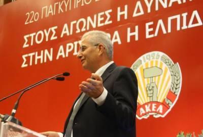 Андрос Киприану покидает пост генсека главной оппозиционной партии Кипра
