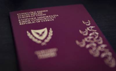 Властям Кипра будет рекомендовано аннулировать 44 паспорта, выданного в обмен на инвестиции