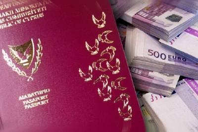 На Кипре собираются отозвать в два раза больше «золотых паспортов», чем намеревались весной