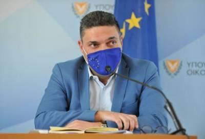 Министры финансов G7 договорились о 15-процентном налоге на прибыль корпораций. Кипр против