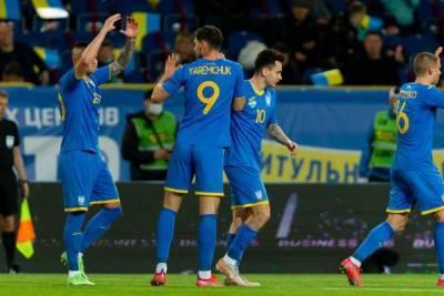 Украина — Кипр онлайн трансляция матча
