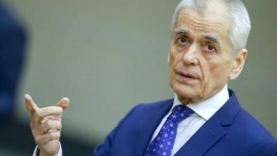 Онищенко рассказал, как бороться с перелетами на закрытые курорты Кипра и Туниса
