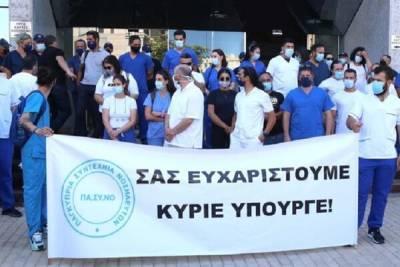 В понедельник на Кипре не сделали 4000 прививок из-за забастовки медсестер