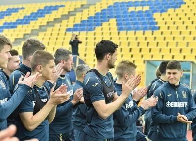 Украина - Кипр: видеообзор матча