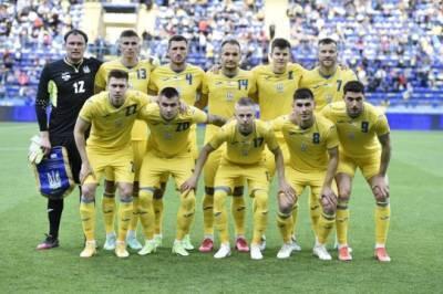 В последнем матче перед Евро-2020 украинцы разгромили команду Кипра