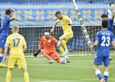 Сборная Украины крупно обыграла Кипр в товарищеском матче накануне Евро-2020