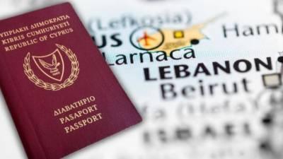 Правительство Кипра бесчисленное количество раз нарушало собственные законы при выдаче паспортов