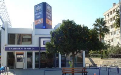 Hellenic Bank: прибыль в I квартале
