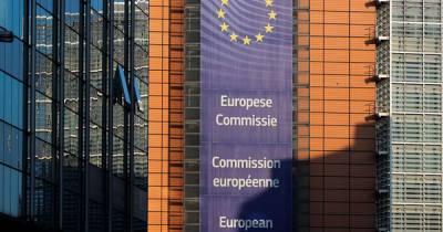 """Еврокомиссия потребовала от Кипра и Мальты перестать """"продавать"""" паспорта"""
