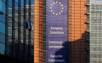 Еврокомиссия выступает против продолжения выдачи Кипром гражданства за инвестиции