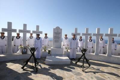 Кипр в трауре: в стране отмечают 10-ю годовщину с трагического взрыва в Мари