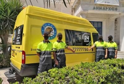 Служба быстрого реагирования муниципалитета Лимассола получила за три года тысячи звонков