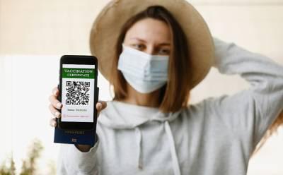Ирини Лоизиду-Николаиду: требование предъявить SafePass законно
