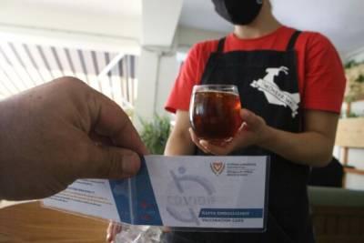 Владельцы ресторанов и кафе на Кипре намерены провести забастовку