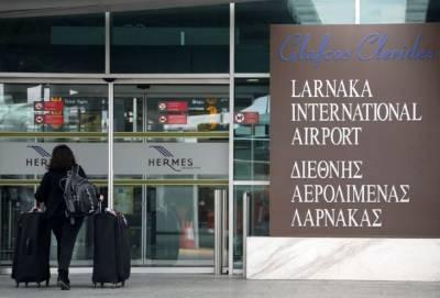 Пассажиры рейса Ларнака — Новосибирск уже 10 часов не могут вылететь с Кипра