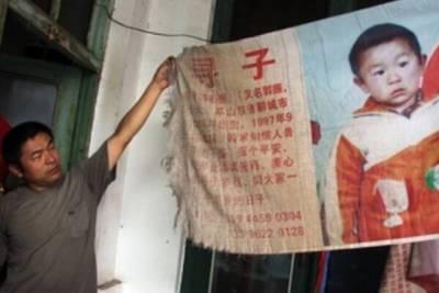Китайский фермер на мотоцикле 24 года искал своего похищенного сына