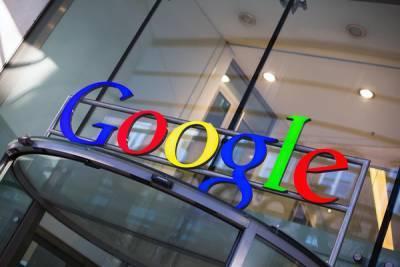 Франция оштрафовала Google на 500 млн евро за нарушение авторских прав