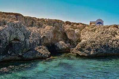 На Кипре учёные нашли древний жертвенник возле храма Афродиты