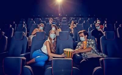Новые правила посещения театров и кинотеатров