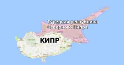 ЕС не способна определять модель решения проблемы Кипра