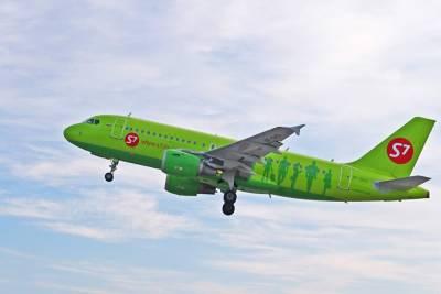 S7 с августа отменяет рейсы из Екатеринбурга на Кипр