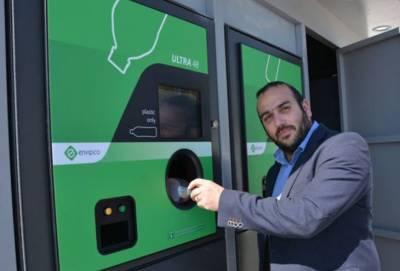 «Накормил» автомат пластиковой бутылкой? Получи 5 или 10 центов!
