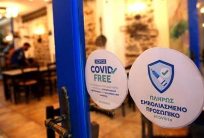 Нет вакцины — нет обеда и ужина. Власти Греции запретили обслуживать непривитых клиентов во внутренних помещениях ресторанов, баров и кафе