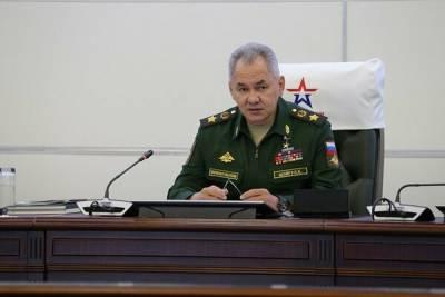 Служба безопасности Украины вызвала министра обороны России на допрос